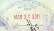 J-1 Stamp